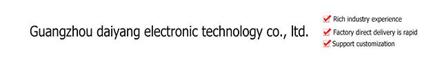 Guangzhou de ocean electronic technology ltd